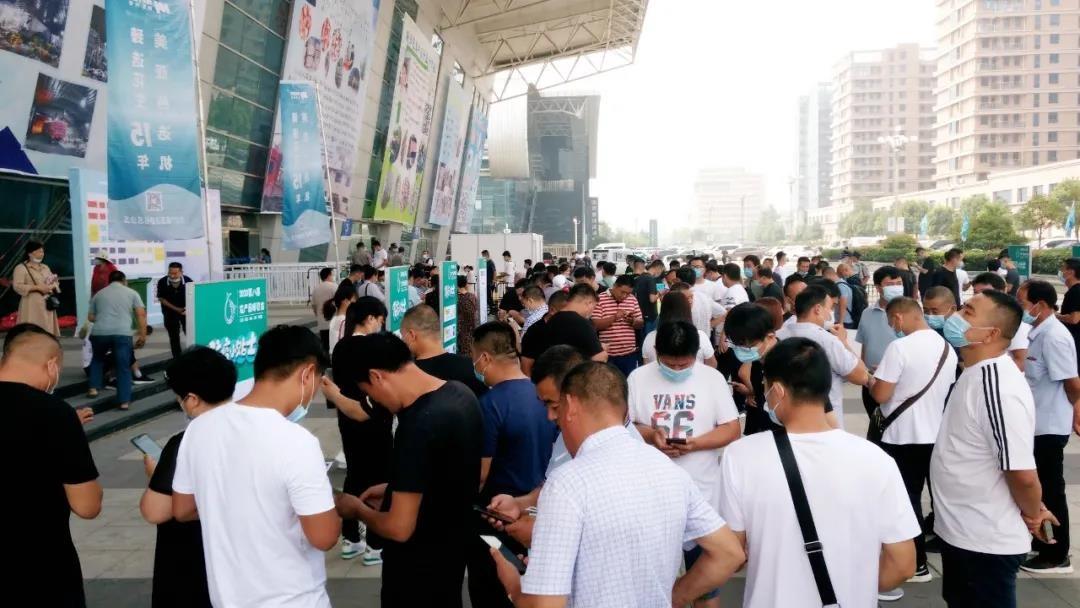 2020中国(临沂)花生机械博览会
