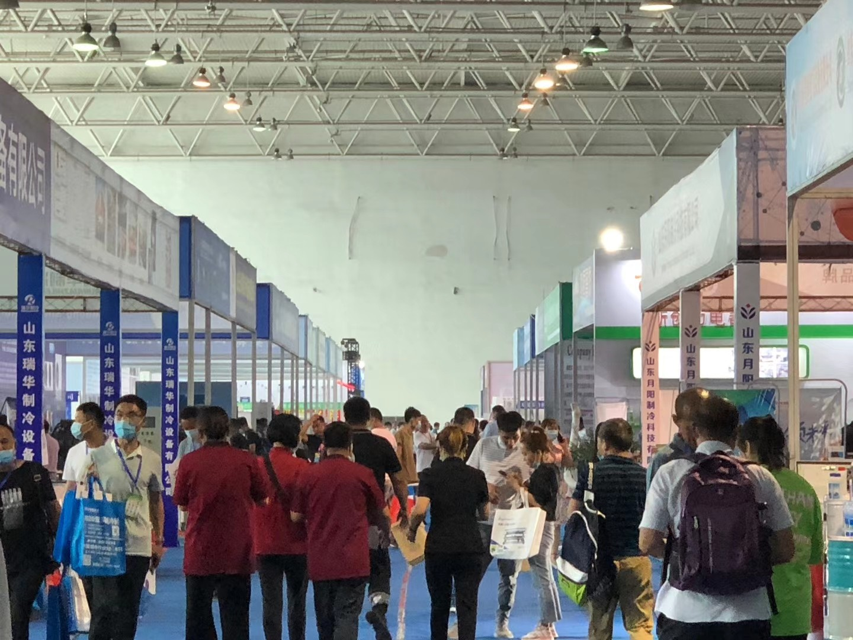2020年第四届中国(临沂)制冷设备展览会