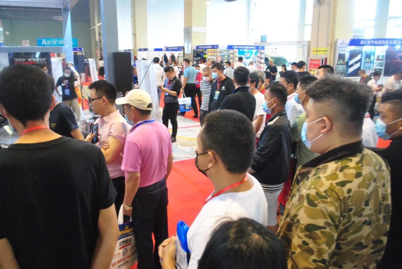 第21届中国(临沂)汽车用品展览会